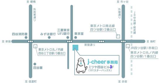 j-cheer/map